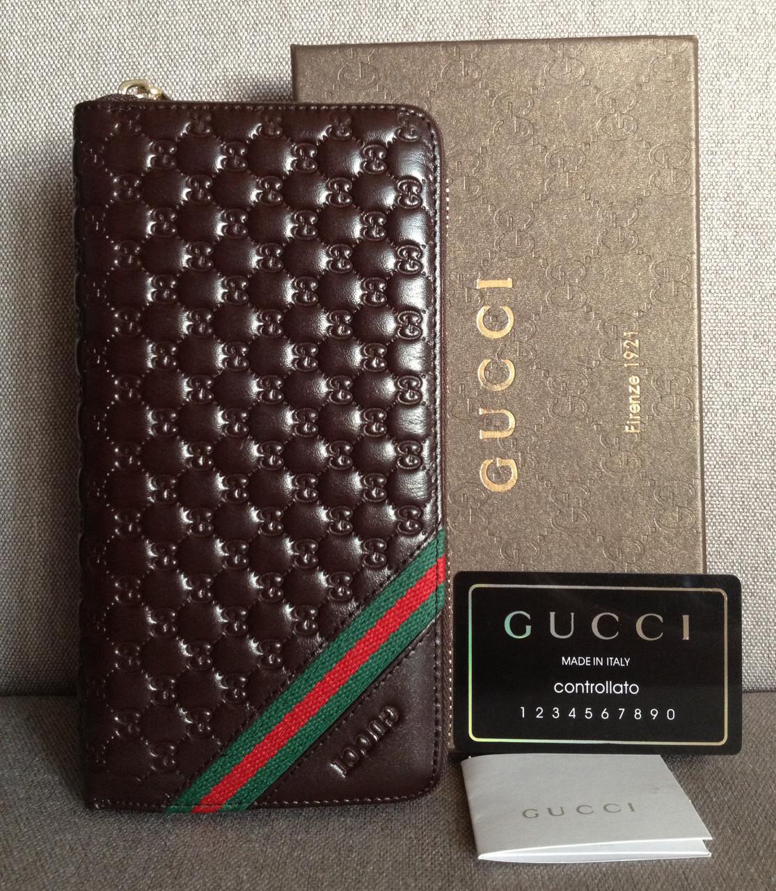 Женский кошелек Gucci (138028) коричневый цвет - shokeru.in.ua интернет-магазин в Киеве