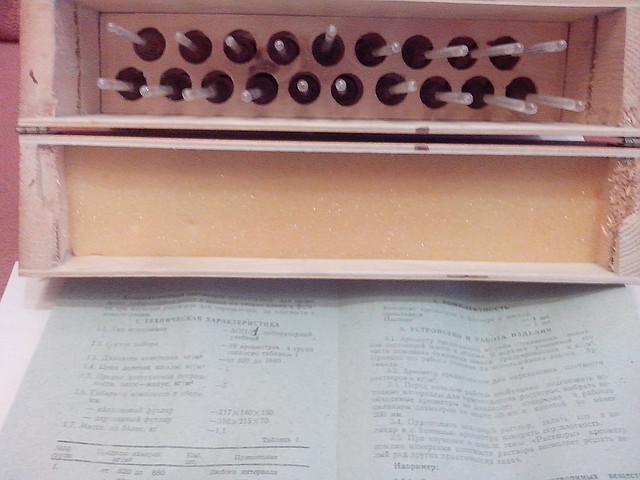 Ареометры набор 19 шт. Общего назначения АОН-1  (700-1840 кг/м3), возможна калибровка в УкрЦСМ