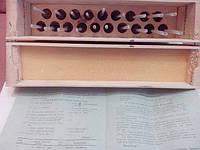 Ареометры набор 19 шт. Общего назначения АОН-1  (700-1840 кг/м3), возможна калибровка в УкрЦСМ, фото 1