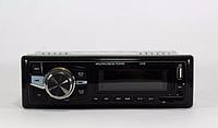 Автомагнитола MP3 1270 ISO MP3 SD, автомобильная магнитола с дисплеем 1din, магнитола с пультом
