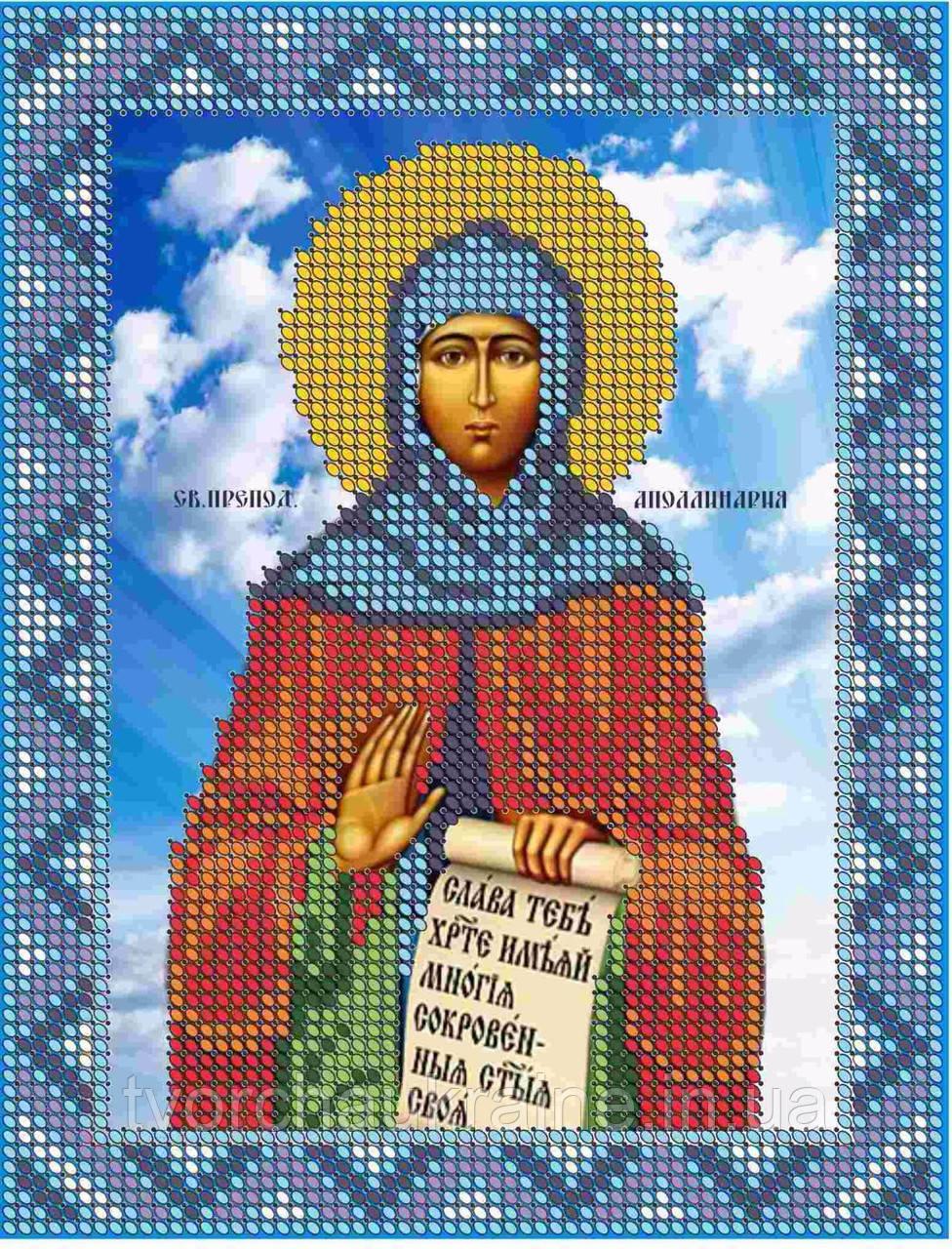 Схема для вышивки бисером Св.Аполинария (Полина)