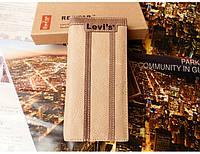 Мужской бумажник Levis (3103)