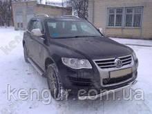 Кенгурятник Volkswagen Touareg