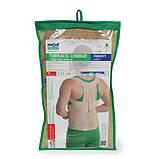 Корсет (грудо-поясничный) 3001 люкс Med textile, (Украина), фото 2