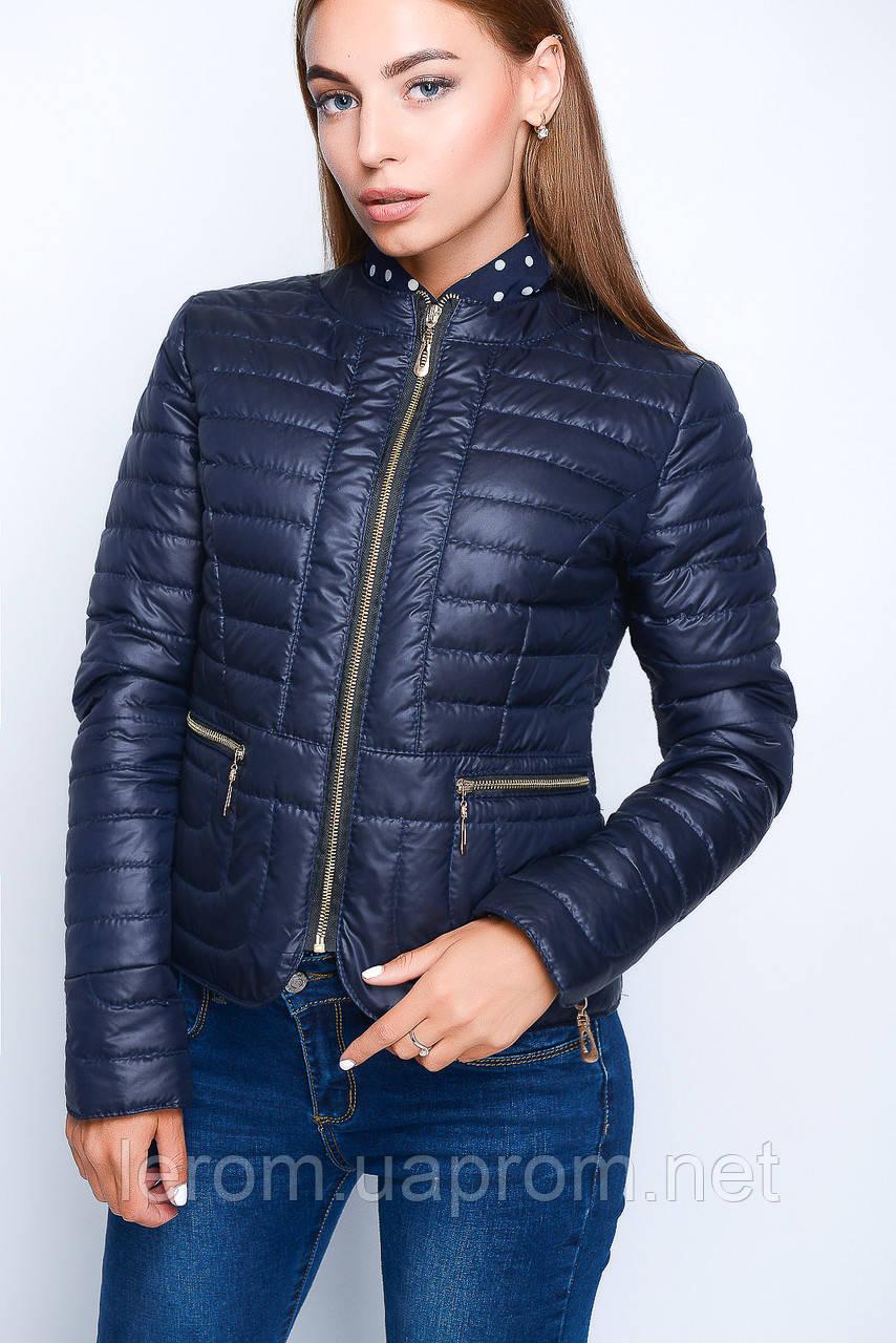Красивая  демисезонная женская куртка баска