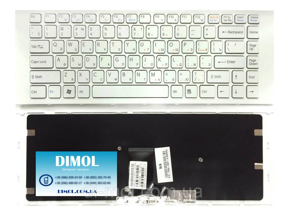 Оригинальная клавиатура для ноутбука Sony Vaio VPC-EA series, white, ru, с рамкой
