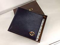 Мужское портмоне Gucci (256335) dark blue