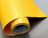 Пленка под карбон 3D желтая CF air channel