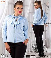 Элегантная женская блуза с жабо большие размеры голубая
