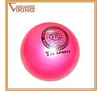 Мяч для художественной гимнастики (диаметр 15 см) розовый