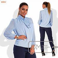 Красивая женская шифоновая блуза с жабо голубая
