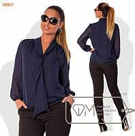 Красивая женская шифоновая блуза с жабо темно-синяя