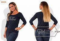 Кофта женская большого размера повседневная со стразами надпись темно-синяя