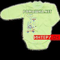 Детский боди с длинным рукавом и царапками р. 56 демисезонный ткань ИНТЕРЛОК 100% хлопок ТМ Алекс 3175 Зелен-1