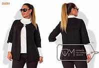Пиджак женский батал кашемировый черный