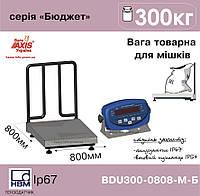 Весы товарные для взвешивания мешков Аxis BDU300-0808-М