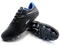 БУТСЫ Nike Hypervenom Phelon AG Total Black