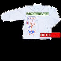 Детская кофточка р. 62 с царапками демисезонная ткань ИНТЕРЛОК 100% хлопок ТМ Алекс 3173 Голубой