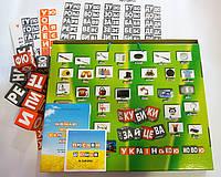 Развивающие игрушки. Кубики Зайцева на украинском языке