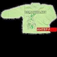 Детская кофточка р. 62 с царапками демисезонная ткань ИНТЕРЛОК 100% хлопок ТМ Алекс 3173 Зеленый