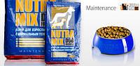 Корм для собак Nutra Mix Dog (Нутра Микс Дог) Maintenance умеренная активность, 7,5 кг
