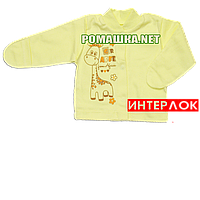 Детская кофточка р. 62 с царапками демисезонная ткань ИНТЕРЛОК 100% хлопок ТМ Алекс 3173 Желтый