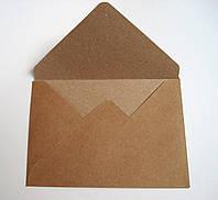 Конверт из крафт бумаги, 130х95 мм.