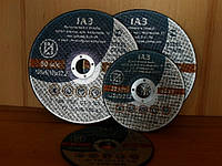 Зачистные круги,Abrasive disc
