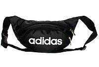 Спортивная сумка бананка на пояс под Adidas (502)
