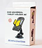Автомобільний тримач ZYZ- 189 4.3-7.8 дюйма, фото 4
