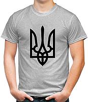 """Мужская футболка патриотическая """"Тризуб"""""""