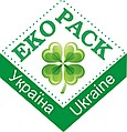 """ТОВ """"Еко Пак Україна"""""""