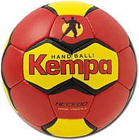 Гандбольный мяч Kempa Accedo Basic Profile