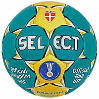 Мяч гандбольный SELECT Match-Soft