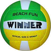 Волейбольный мяч Winner Beach Fun
