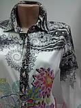 Стильная рубашка, Блуза женская, атласная, на пуговицах, с поясом, цветами, Турция, фото 3