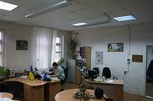 Обогреватель инфракрасный Билюкс Б 1000, фото 2