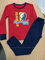 Пижама трикотажная для мальчика на рост 122 Фламинго хлопковая