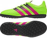 Детские сороконожки  Adidas ACE 16.4 TF