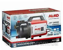 Садовый насос ALKO Jet 3000 Classic