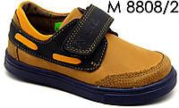 Туфли  кожаные для мальчика на липучке ТМ FS collection. Размер 20-30