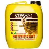 """Готовый водный раствор биозащиты для дерева """"Страж-1"""" 5л"""