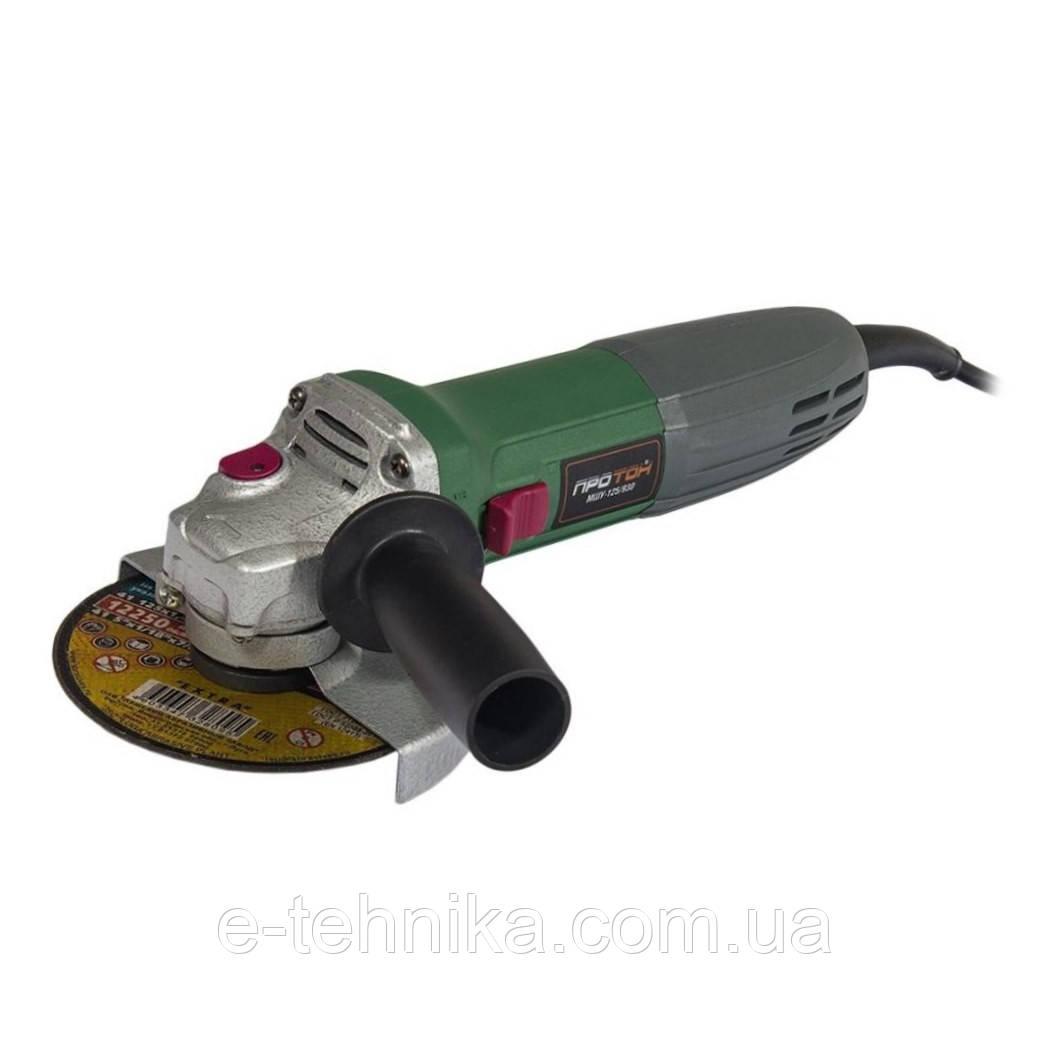 Угловая шлифовальная машина Протон  МШУ-125/930