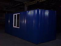 Блок модули, модульные здания, бытовки.