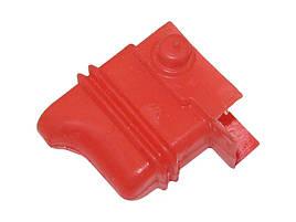 Пыльник кнопки для перфоратора бочкового типа