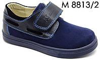 Туфли  нубуковые для мальчика на липучке ТМ FS collection. Размер 20-30