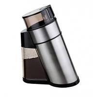 Кофемолка электрическая Vitalex VT-5031, измельчение зернового кофе