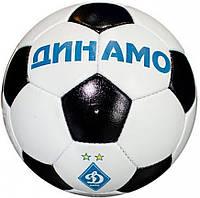 Мяч для футбола Динамо Киев (кожаный мяч)