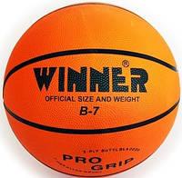 Баскетбольный мяч Winner Orange B-7