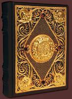 Православный молитвослов с филигранью покрытой золотом и гранатами